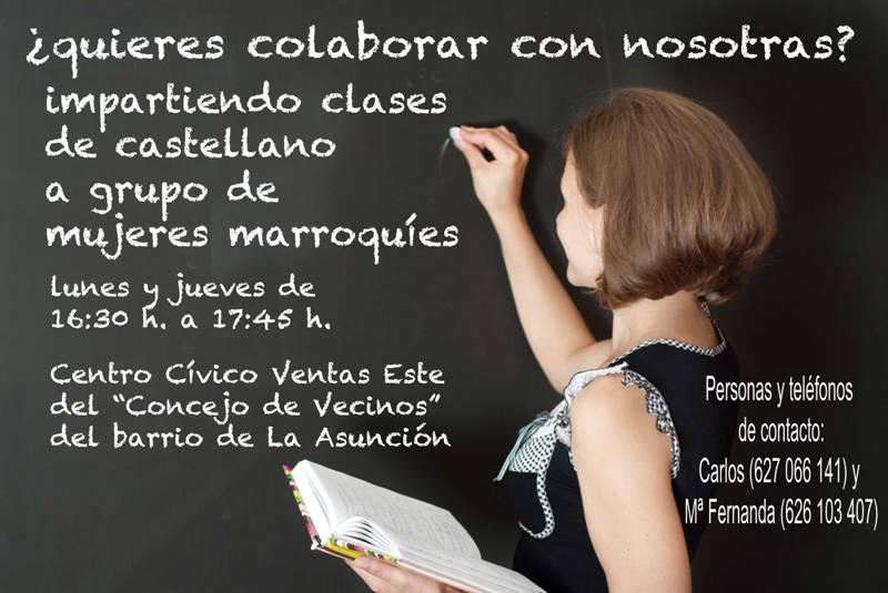 Cursos de castellano en C.C. de Ventas Este
